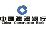 中国建设银行内江市分行