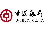 中国银行内江分行