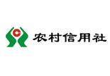 隆昌县农村信用合作联社